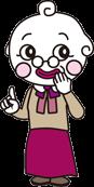 大ちゃん3